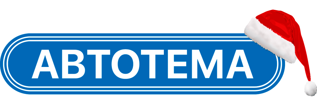 logo-autotema-happy1.png